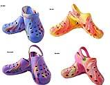 Tie Dye Pink Cloggis, tie cloggis, crocs, croc style shoes, adults tie red, crocs, croc style shoes, cloggs, beach clogs, clogs, crocs style shoes, crocs, cloggis, superclogs, eva clogs, crocs, cheap crocs, black crocs, childrens crocs, crocs uk, cheap crocs uk, fake crocs, crocs style shoes, crocs work shoes, cheap crocs clogs, cheap kids crocs,cream crocs, cheap crocs sale, cheap womans crocs, cheap mens crocs, crocks, crocs, croc, cloggis shoes, clogies, cloggies, black clogs, croc, childrens clogs, childrens crocs,  crocs style shoes, tie dye clogs, comfortable shoes, navy crocs, corc shoes,  nurses clogs, chefs clogs, cloggis, crocs, beach shoes, clogies, shoes like cloggs, beach clogs, clogs, crocs style shoes, crocs, cloggis, superclogs, eva clogs, crocs, cheap crocs, black crocs, childrens crocs, crocs uk, cheap crocs uk, fake crocs, crocs style shoes, crocs work shoes, cheap crocs clogs, cheap kids crocs,cream crocs, cheap crocs sale, cheap womans crocs, cheap mens crocs, crocks, crocs, croc, cloggis shoes, clogies, cloggies, black clogs, croc, childrens clogs, childrens crocs,  crocs style shoes, tie dye clogs, comfortable shoes, navy crocs, corc shoes,  nurses clogs, chefs clogs, cloggis, crocs, beach shoes, clogies, shoes like crocs,  sandals, shoes, mens crocs wide fitting shoes, blue clogs, crocsies, holeys, kids yellow clogs, kids yellow crocs,  womens crocs, kids crocs, clogies, adults black crocs, pink clogs, kids clogs,Cloggis - Click for more information
